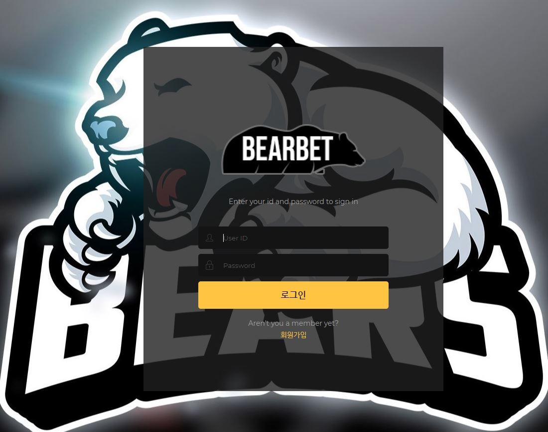 먹튀 베어벳 (http://bear-vip.com/) 먹튀사이트 베어벳 고발